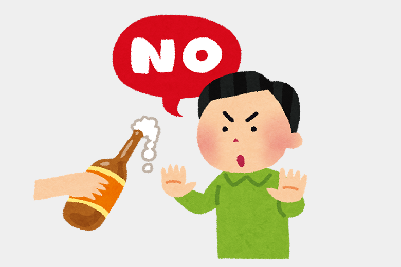 no_drink_man